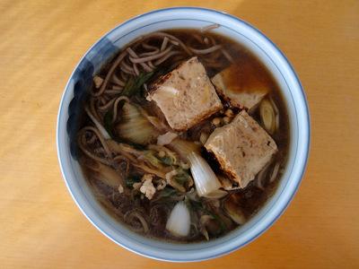 みうら食品@山形県(1)やまいもそばですき焼きそば.JPG