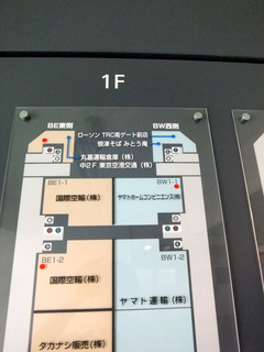 みとう庵@流通センター(3)もり2枚・かき揚げ天付き500.JPG