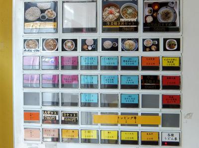 みとう庵@流通センター(3)野菜炒めそば(冷)450鶏天100.JPG