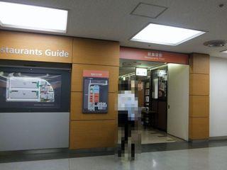 みとう庵@流通センターセンタービル2F店(2)揚げ茄子浸し冷しそば680.JPG
