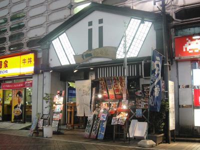 みなと@池袋(1)未食.JPG