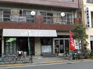 めん処おばた@橋場(9)冷ししいたけそば460たぬき50.JPG