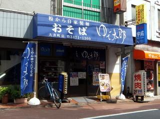 ゆで太郎@大井町(6)豚ヒレ天そば450.JPG