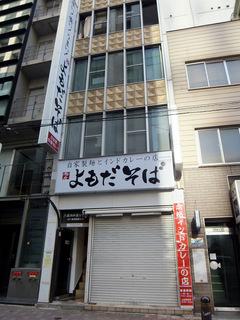 よもだそば@日本橋店(1)未食.JPG