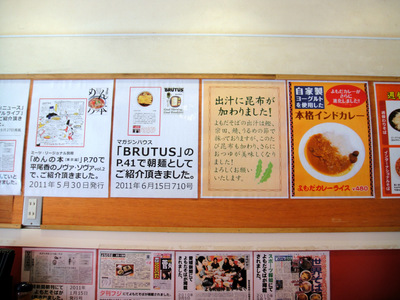 よもだそば@東京(3)揚げ茄子おろしそば420揚げたまごはん280.JPG