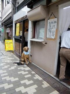 わんぱく@京橋(1)冷そば300ほうれん草50ゲソ100.JPG