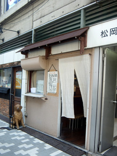 わんぱく@京橋(7)冷そば300ほうれんそう50げそ100.JPG