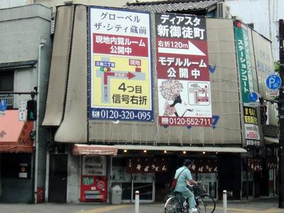 アヅマ@新御徒町 かけそば270ピーマン天80(1).JPG