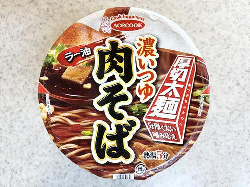 エースコック@大阪府 (1)濃いつゆラー油肉そば厚切太麺.jpg