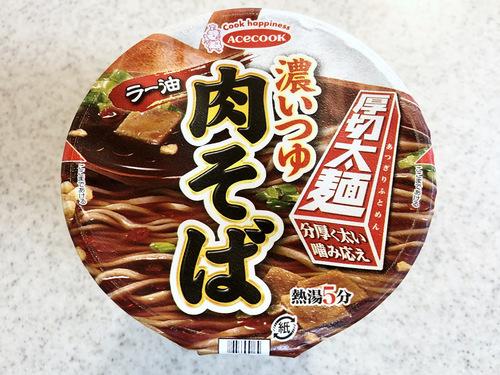 エースコック@大阪府 (2)濃いつゆラー油肉そば厚切太麺.jpg