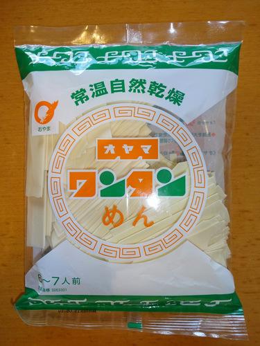 オヤマ(小山製麺)@岩手県 (1)ワンタンめん.JPG
