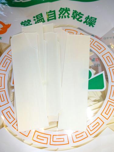 オヤマ(小山製麺)@岩手県 (7)ワンタンめん.JPG