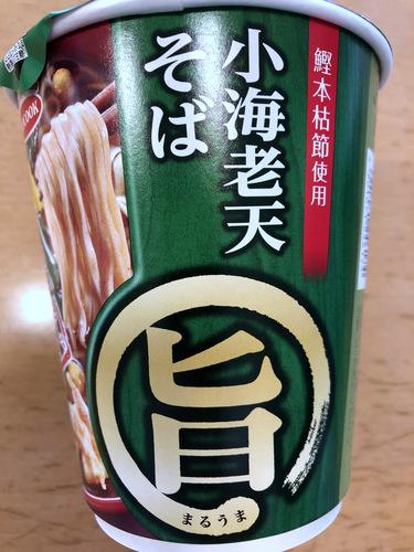 カナヤ食品@千葉旭工場(エースコック) (2)小海老天そば.jpg