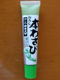 カメヤ食品@静岡県(1)おろし本わさび.JPG