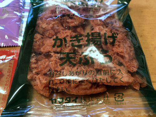 ヤマダイ食品@茨城県 ニュータッチ (13)名代富士そば紅生姜天そば257.jpg