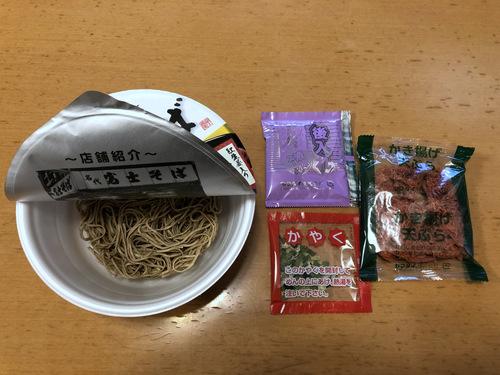 ヤマダイ食品@茨城県 ニュータッチ (8)名代富士そば紅生姜天そば257.jpg