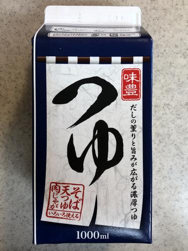 ユタカフーズ@愛知県 (3)味豊つゆ.jpg