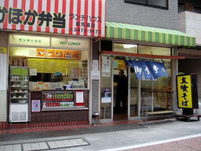 ランチハウス@新馬場(1)カレーそば430ちくわ天50.JPG
