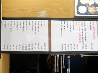 ランチハウス@新馬場(1)かけそば240いか天ぷら100.JPG