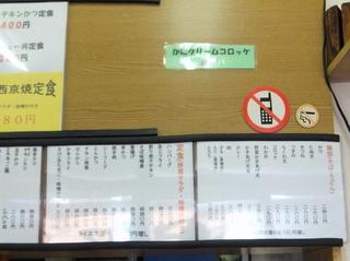 ランチハウス@新馬場(1)野菜かきあげ天そば340玉子40半ライス100.JPG