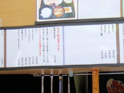 ランチハウス@新馬場(3)とろろそば340.JPG