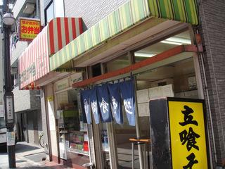 ランチハウス@新馬場(7)かけそば240いか天ぷら100.JPG