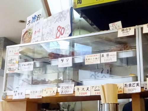 一〇そば@駒込 (12)温そば並盛220紅ショウガ天100.JPG
