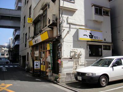 一由そば@日暮里(1)ジャンボゲソそば320(かけ200JG120).JPG