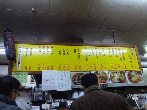 一由そば@日暮里 (5)中華麺inそばつゆ240ジャンボゲソ天140.JPG