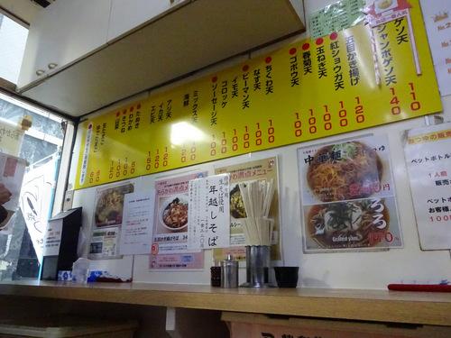 一由そば@日暮里 (8)中華麺inそばつゆ240ジャンボゲソ天140.JPG