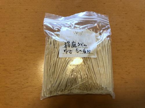七彩食堂@都立家政 (1)稲庭乾麺(裾)500.jpg