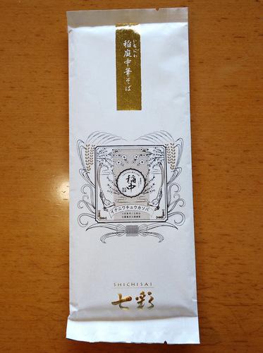 七彩@都立家政 (6)通販稲庭中華そば.JPG