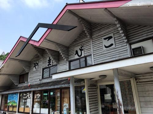 中里商店@群馬県桐生市 (12)吾妻そば175.JPG