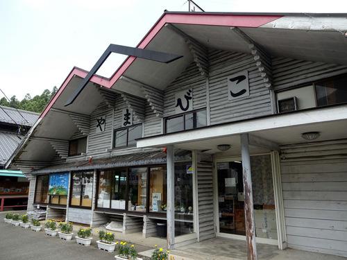 中里商店@群馬県桐生市 (8)吾妻そば175.JPG