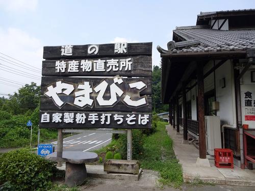 中里商店@群馬県桐生市 (9)吾妻そば175.JPG
