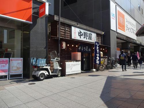 中野屋@中野 (1)天ぷらそば390.JPG