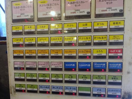 中野屋@中野 (7)天ぷらそば390.JPG