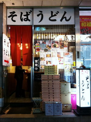 丹波屋@新橋(1)カレーセット620げそ天140.JPG