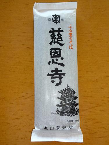 亀山製麺所@山形県寒河江 (1)ふる里のそば慈恩寺.JPG
