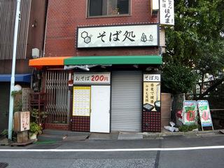 亀島@茅場町(1)未食.JPG