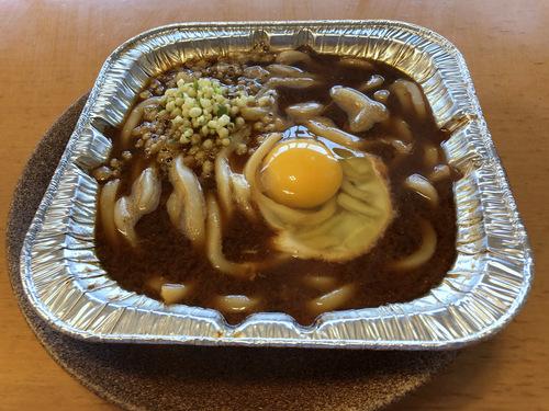 五木食品@熊本県 (10)味噌煮込みうどん.jpg