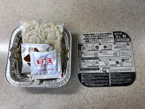 五木食品@熊本県 (3)味噌煮込みうどん.jpg