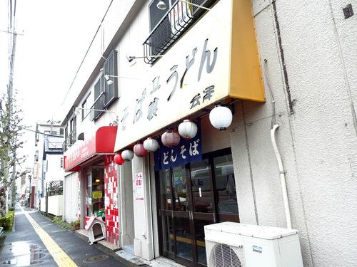会津@堀切菖蒲園 (9)天ぷらそば春菊390.JPG