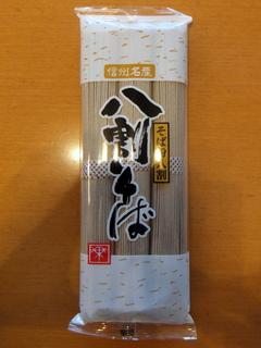 信州沢の車屋@長野県(1)八割そば199.JPG