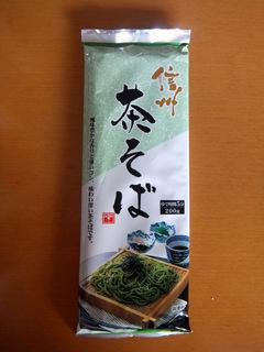 信州沢の車屋@長野県(1)茶そば.JPG