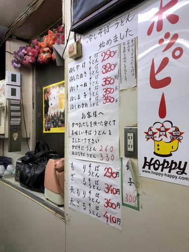 信濃路@大森 (10)たぬきそば290玉子60ライス小160.jpg