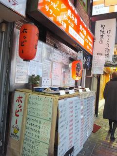 信濃路@大森(1)そば定食500メンチ160.JPG