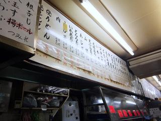 信濃路@大森(2)玉ねぎ天そば290.JPG