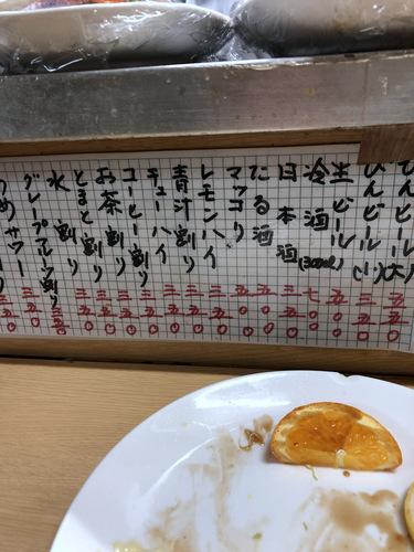 信濃路@蒲田 (11)とまと割り350エビフライ500青汁割り350たぬきそば300.jpg