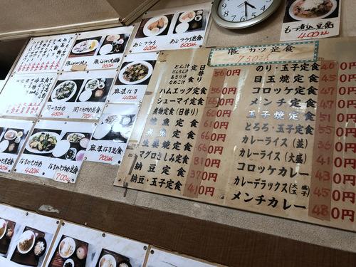 信濃路@蒲田 (12)とまと割り350エビフライ500青汁割り350たぬきそば300.jpg